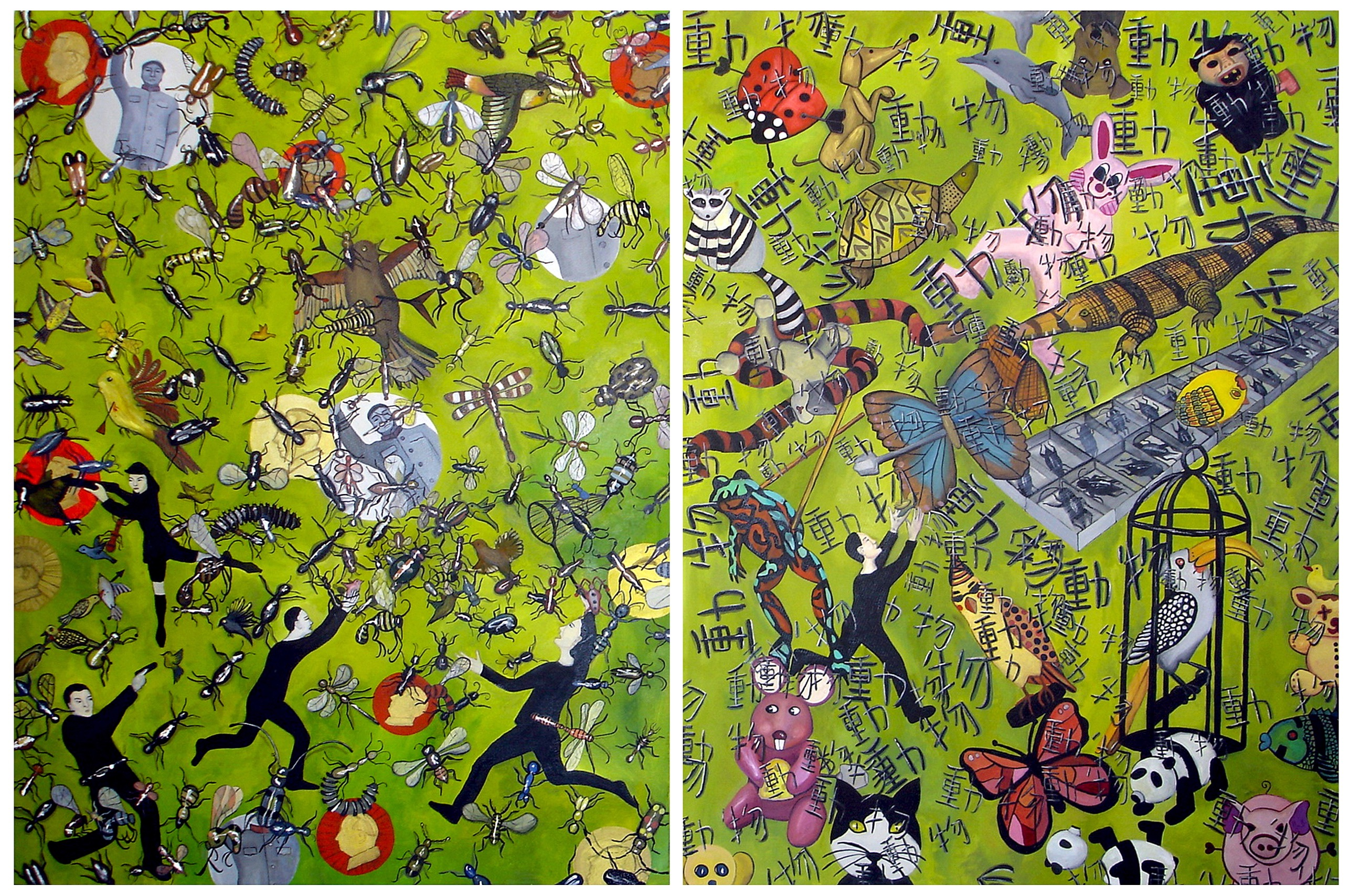 DONG WU (DIPTYCH) - 84CM X 104CM - OIL AND ACRYLIC ON ACRYLIC ON CANVAS - 2008